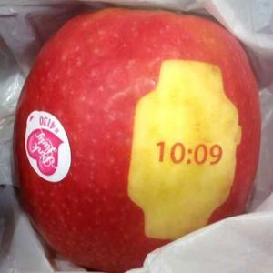 Gravierter Apfel
